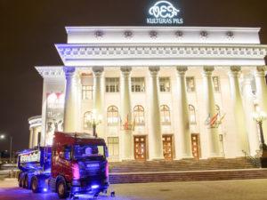 07.03.2018. Latvijas Būvniecības Gada Balva 2017