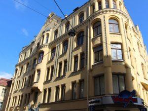 Genomforda projekt LLC PRO DEV kontorsreparationsarbeten pa Meistaru iela 10 Gamla Staden i Riga bild 1